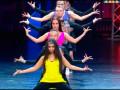 вторая группа хореография