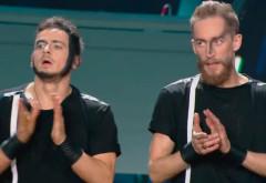 Adam и Ильшат