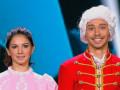 Илья Кленин и Снежана Крюкова