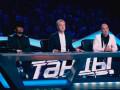 17 выпуск шоу Танцы на ТНТ