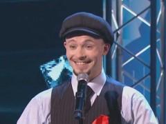 Владимир Литвинцев - 4 выпуск 2 сезона шоу Танцы на ТНТ