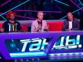 1 выпуск 3 сезон шоу Танцы на ТНТ