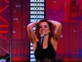 Нелли-Герасимова-на-кастинге-3сезона-9выпуска-шоу-танцы-на-тнт