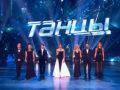Оглашение имени победителя третьего сезона шоу Танцы на ТНТ